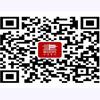 邯郸市新华书店有限责任公司