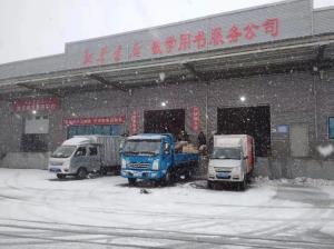 邯郸新华人的敬业福,每一张都值得扫一扫!