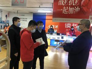 新华社等多家媒体来邯郸书城感受春日的惬意