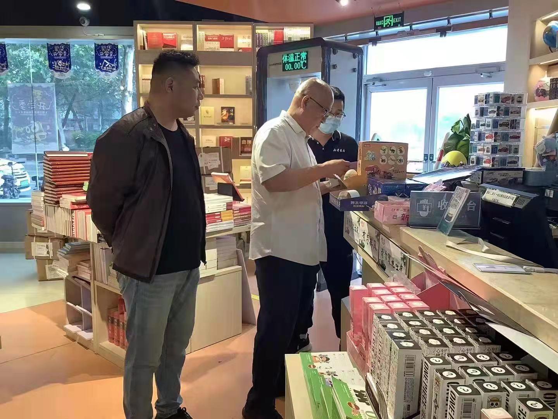邯郸市店:加强隐患排查 筑牢安全防线